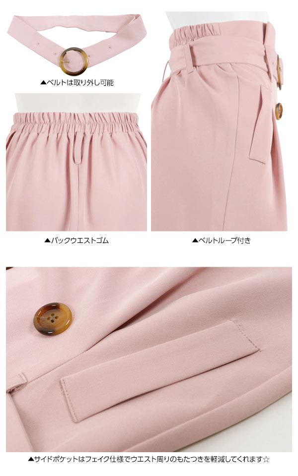 取り外し可能ウエストベルト付き☆トレンチ風タイトスカート [M2160]