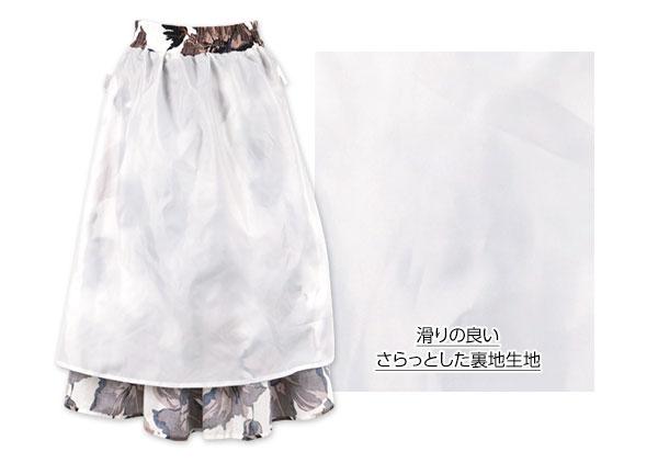 ウエストゴム☆フラワープリントフレアスカート [M2164]