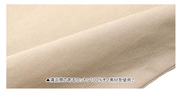 バックウエストゴム★ベルト付チノワイドパンツ [M2188]