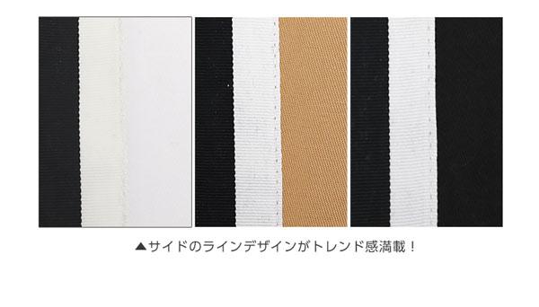 ラインデザイン☆ハイウエストワイドチノパンツ [M2191]