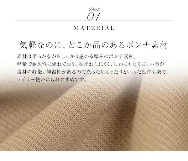 ≪ファイナルセール!≫[M/L]2サイズ展開☆ポンチ素材フロントタックワイドパンツ [M2193]