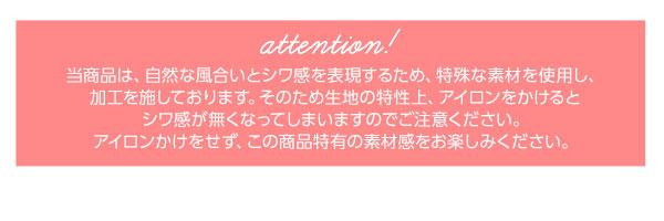 ダブルガーゼマキシ丈スカート [M2205]
