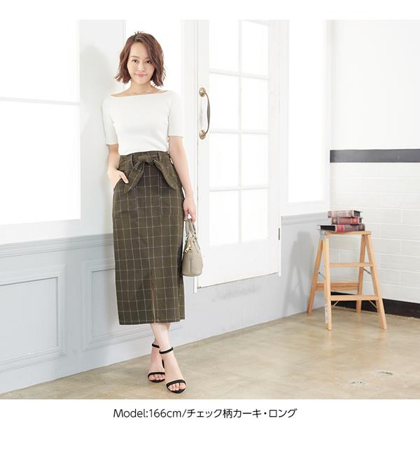 選べる2丈ストレッチタイトスカート [M2207]