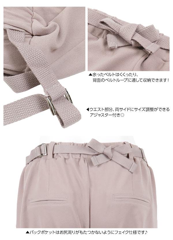 [選べる2size]ウエスト調節アジャスター付き☆マタニティテーパードパンツ [M2211]