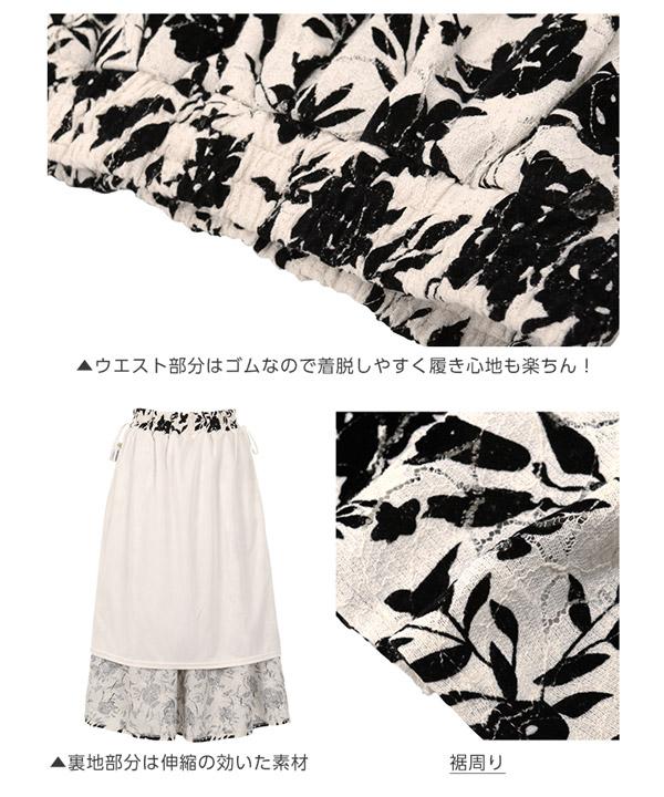 花柄フロッキープリントフレアスカート [M2218]