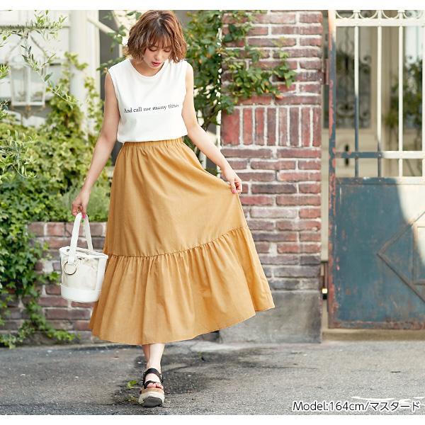 裾切り替えフレアスカート [M2222]