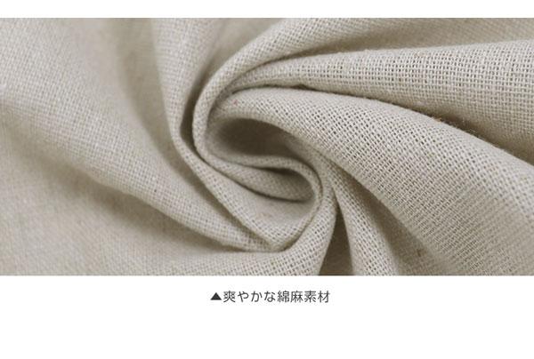 リネンタッチラップスカート [M2223]