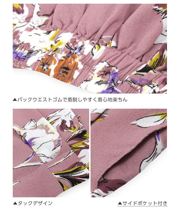 花柄ショートフレアパンツ [M2231]