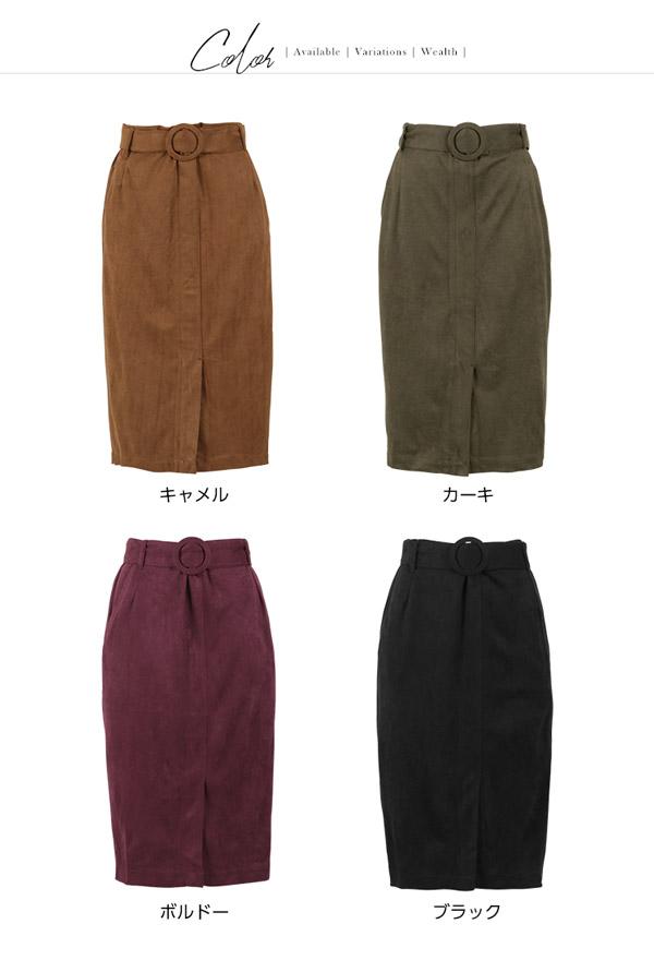 フェイクスエードタイトスカート [M2236]