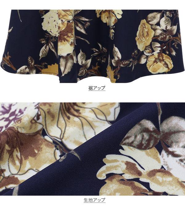 サンディング花柄フレアスカート [M2240]