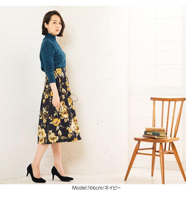 ≪クリアランスセール!≫サンディング花柄フレアスカート [M2240]