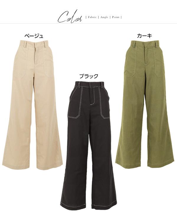 ベイカーポケットワイドパンツ [M2242]