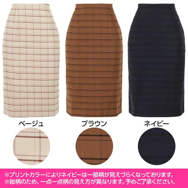 チェック柄ミディ丈タイトスカート [M2244]
