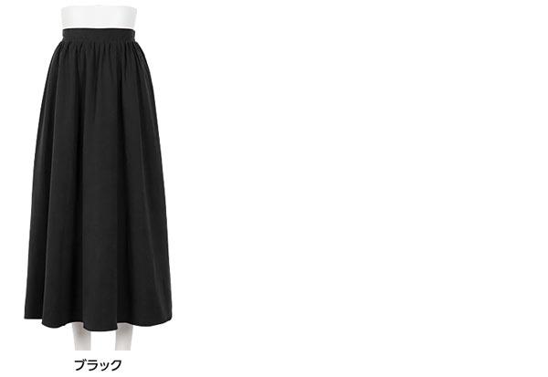 マキシ丈フェイクスエードフレアスカート [M2245]