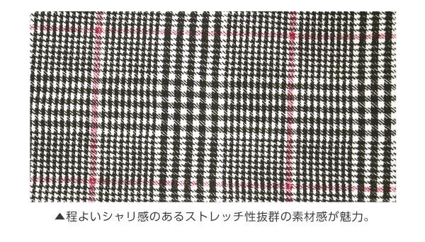 ストレッチタックテーパードパンツ [M2247]