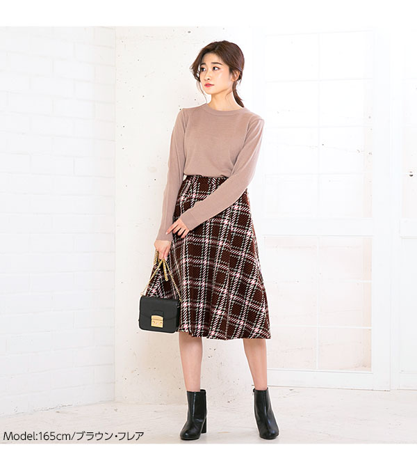 チェックツイードスカート [M2256]