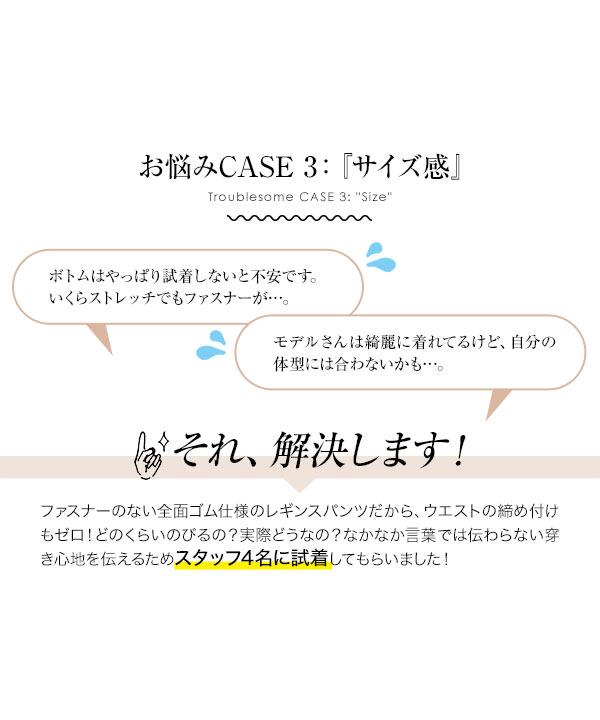 ≪セール≫裏微起毛レギンス [M2257]