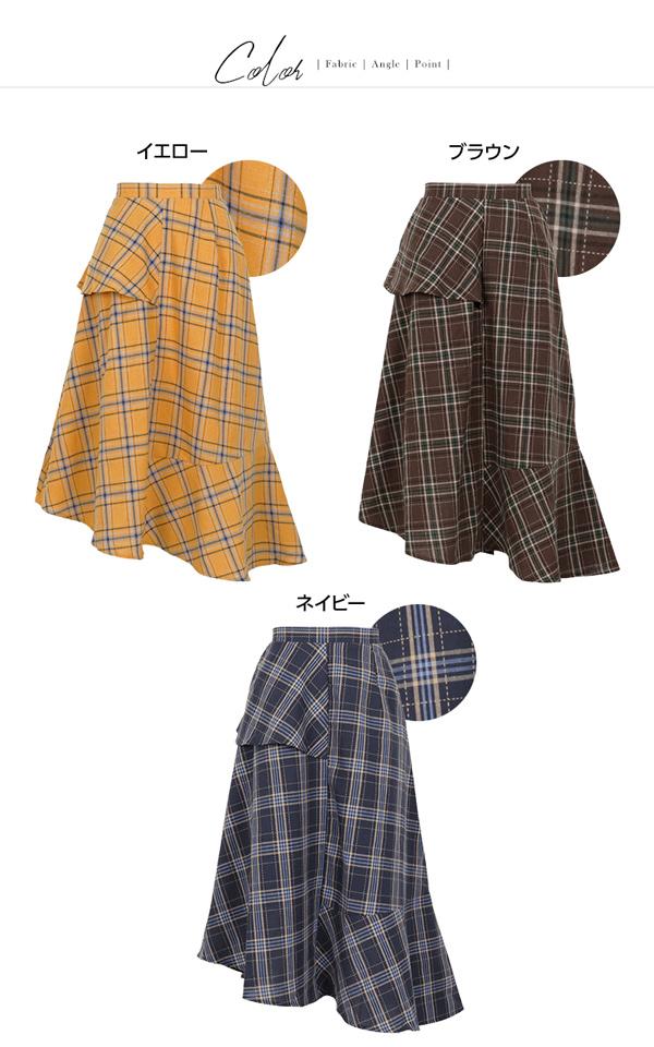 チェック柄アシメティアードスカート [M2259]