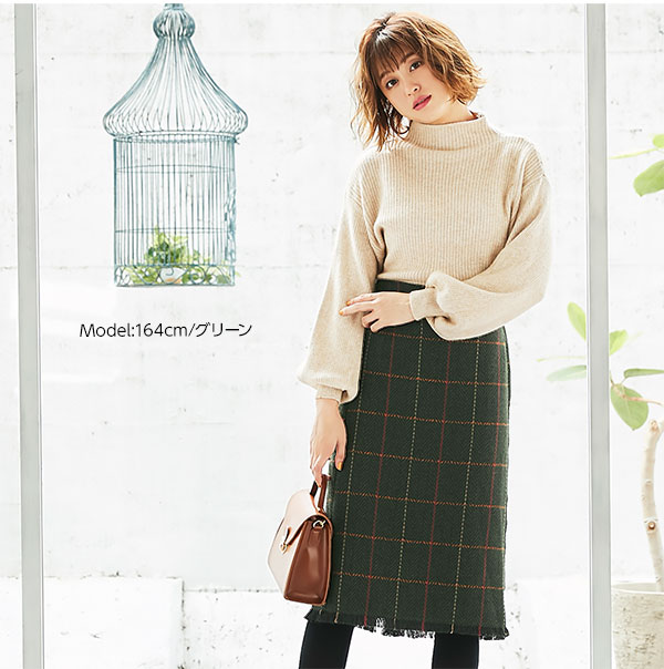 裾フリンジツイードタイトスカート [M2267]