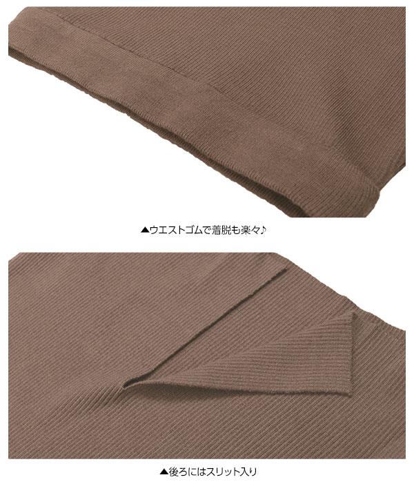 ストレッチニットタイトスカート [M2269]