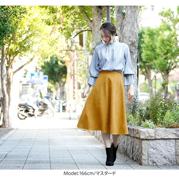 ノータックフェイクスエードミディ丈スカート [M2277]