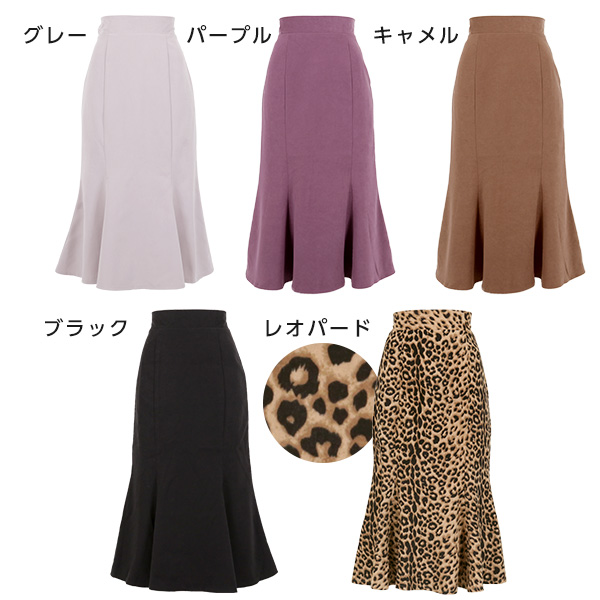 マーメイドスカート [M2292]