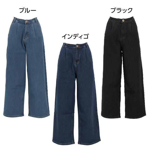 裏起毛ワイドデニム [M2307]