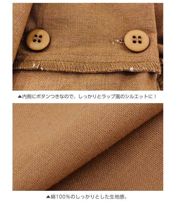 ハイウエストアシンメトリースカート [M2309]