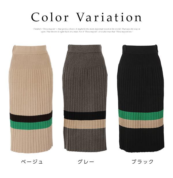 プリーツバイカラースカート [M2319]