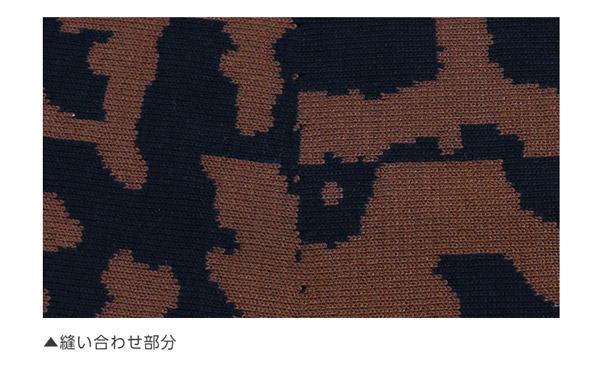 レオパード柄ニットフレアスカート [M2337]
