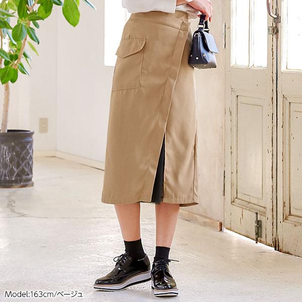 裾チュールアシンメトリータイトスカート [M2345]