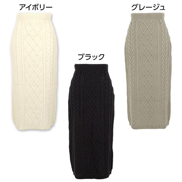 ローゲージアラン編みニットスカート [M2346]