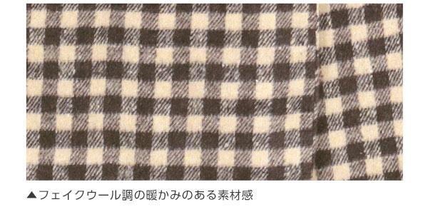 ≪ボトムス全品送料無料!1/25(月)朝11:59まで≫ギンガムチェックタイトスカート [M2348]