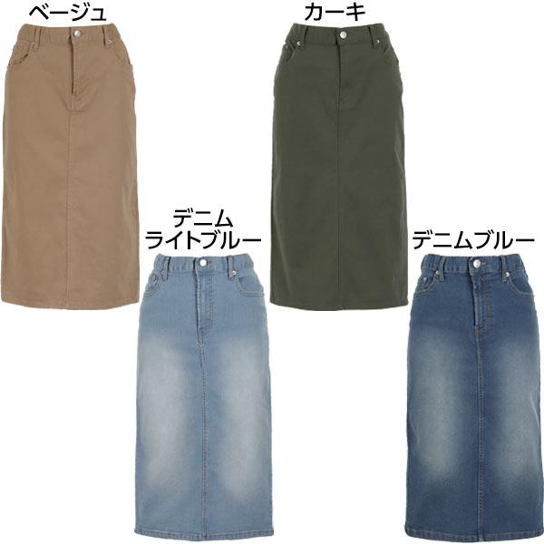 ≪ボトムス全品送料無料!1/25(月)朝11:59まで≫ストレッチタイトスカート [M2351]