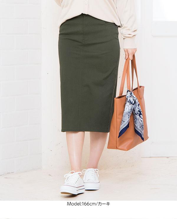 ストレッチタイトスカート [M2351]