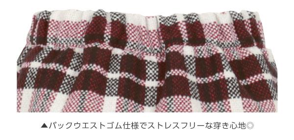 ツイードチェック柄ミニスカート [M2357]