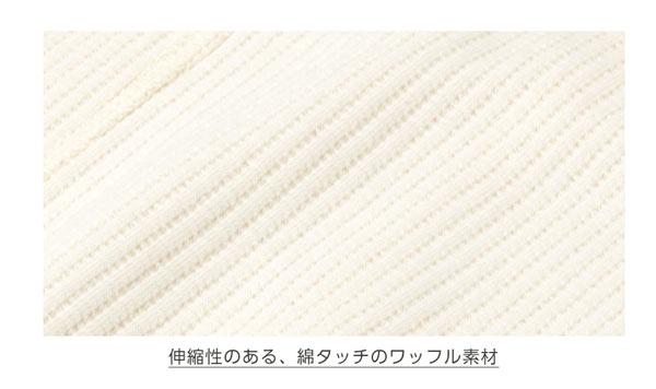 ≪ボトムス全品送料無料!1/25(月)朝11:59まで≫綿タッチミディ丈タイトスカート [M2359]