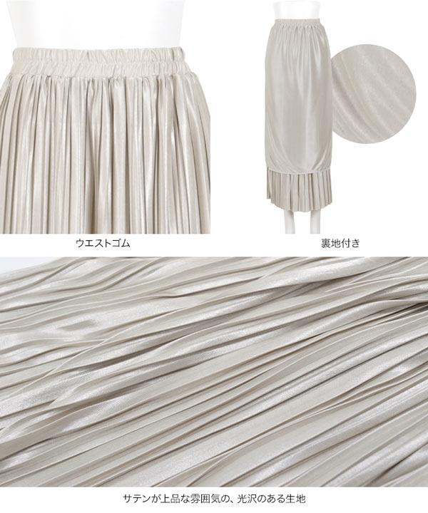 サテンプリーツスカート [M2366]