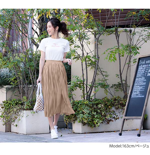 ≪ファイナルセール!≫サテンプリーツスカート [M2366]