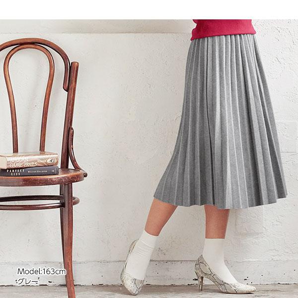 シャギーフェイクウールプリーツスカート [M2368]