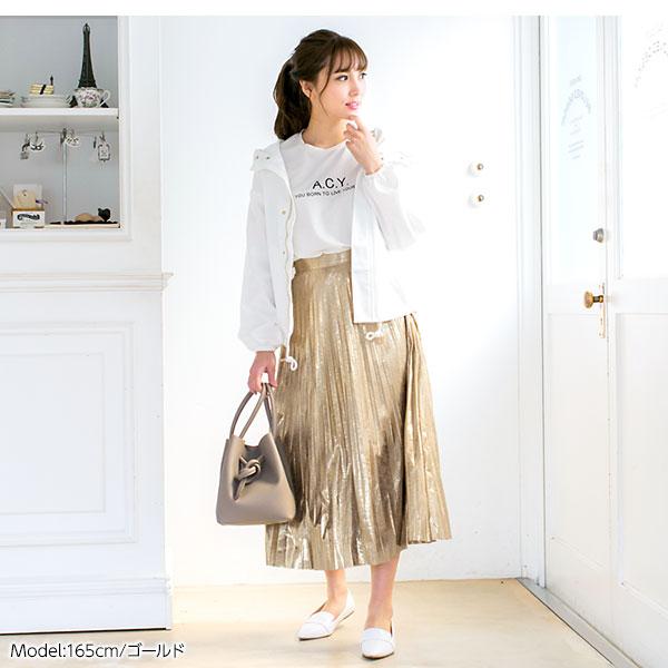 シャイニープリーツスカート [M2371]