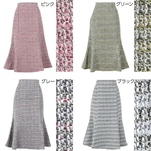 ツイードマーメイドスカート [M2379]