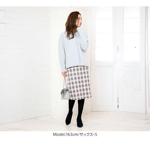 ≪ファイナルセール!≫フェイクスエードスリット入りチェックタイトスカート [M2380]