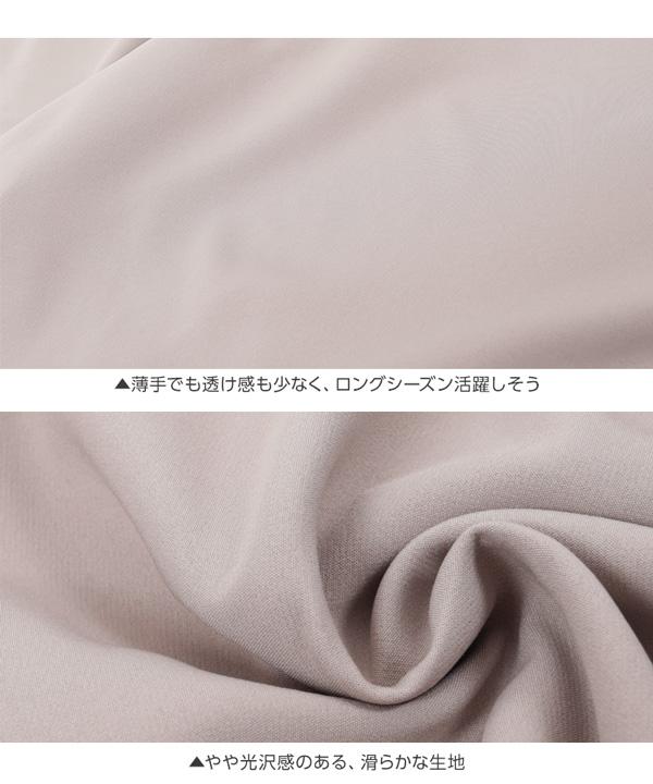 ≪ボトムス全品送料無料!8/26(月)朝11:59まで≫サイドリボンパンツ [M2381]