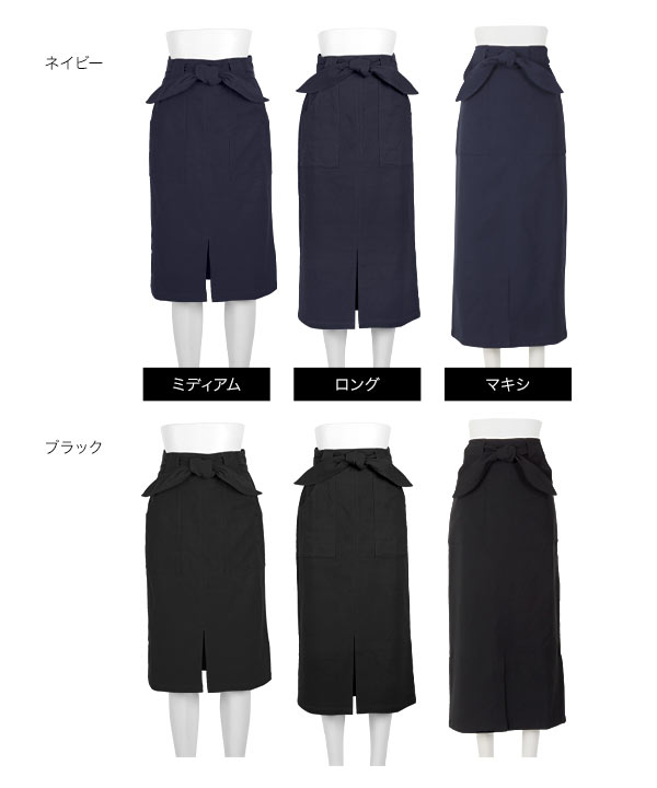 ミディ/ロング動けるストレッチタイトスカート [M2394]