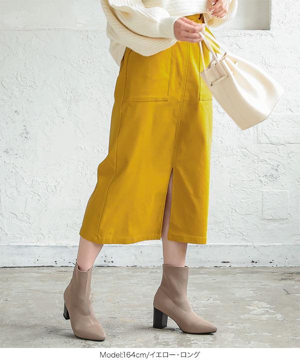 選べる3丈 動けるストレッチタイトスカート[M2394]
