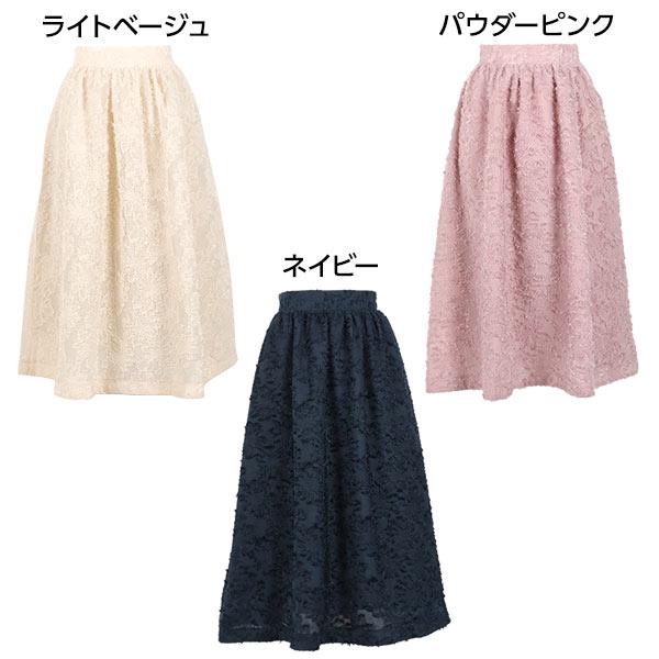 フリンジフラワースカート 神戸レタス
