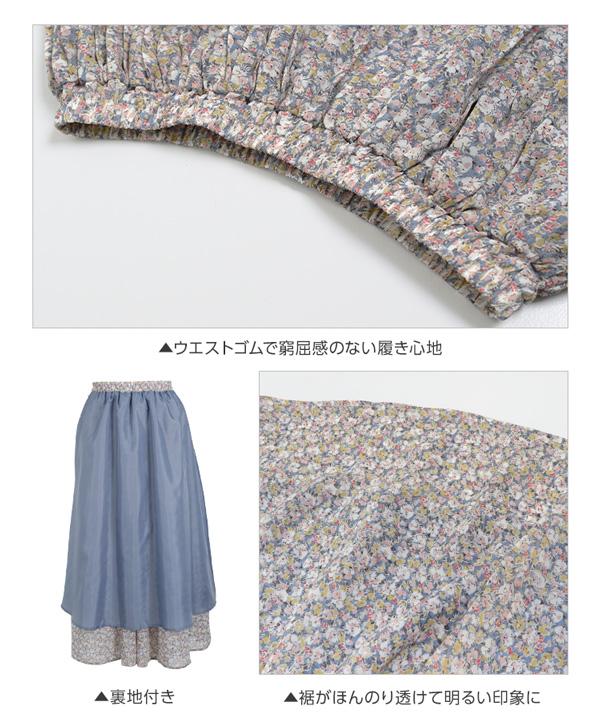 消しプリーツ小花柄スカート [M2403]