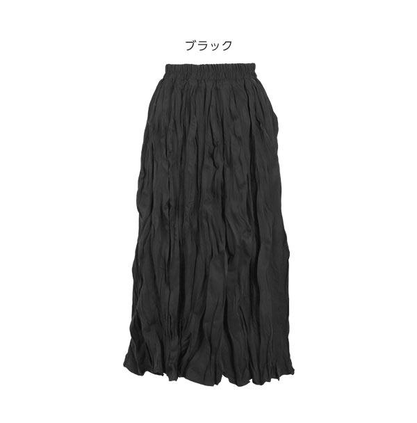 ワッシャー加工ミディ丈スカート [M2410]