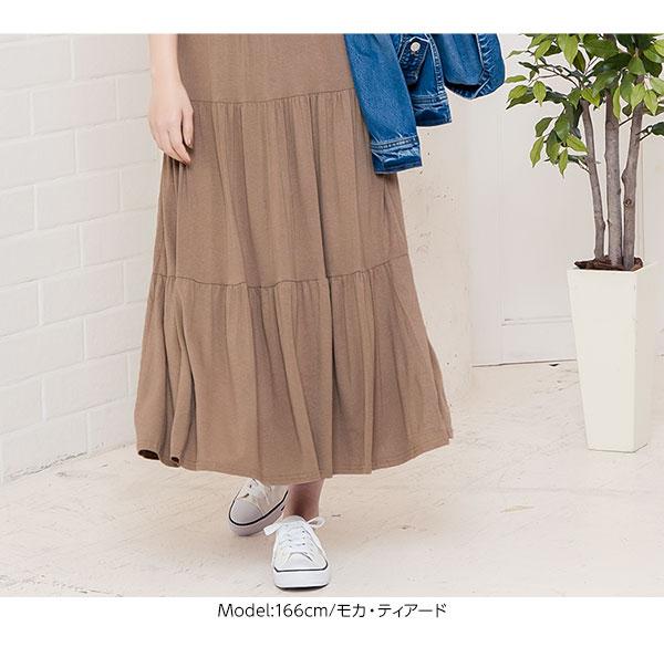 ティアード/プリーツスカート [M2415]